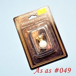 AS IS 0049-  LED lights from our old stock - see description