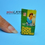 Bag of dog food  dollhouse miniature